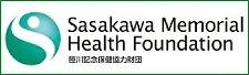 笹川保健財団HPバナー